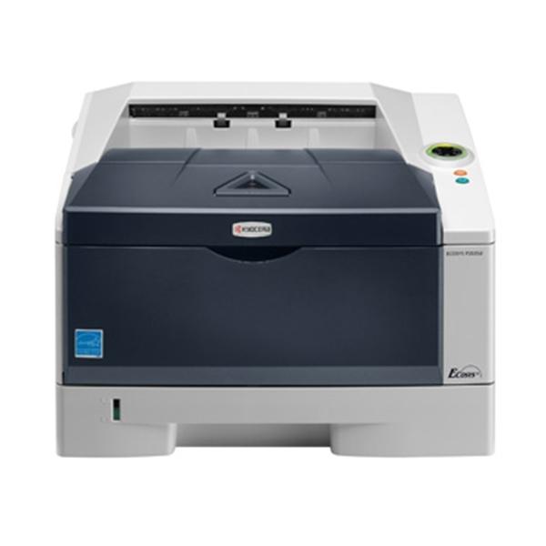 高速激光打印机展示