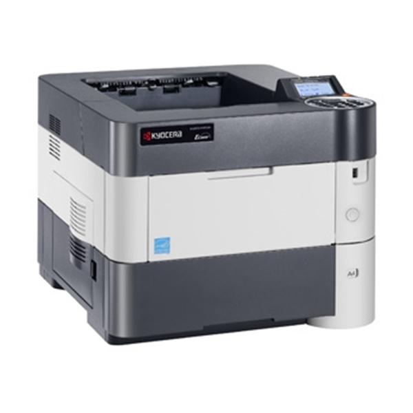 使用激光打印机会有辐射吗?