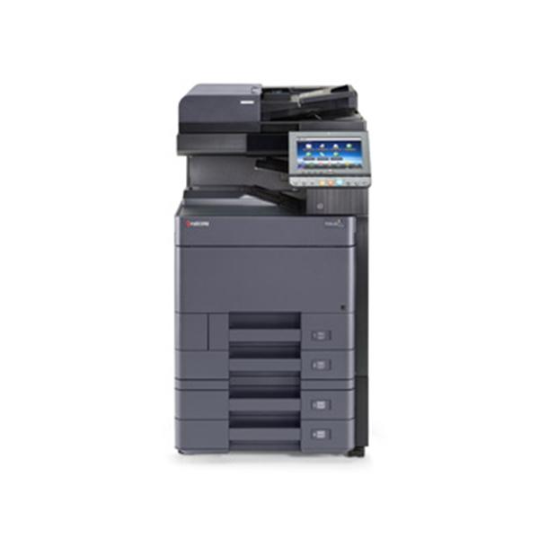 上海彩色扫描复合机