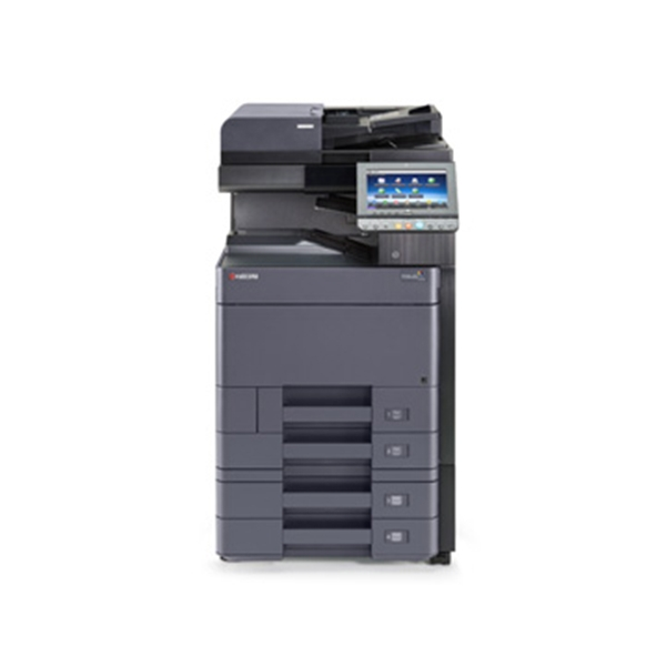 彩色扫描复合机