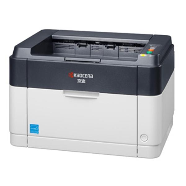 低速激光打印机