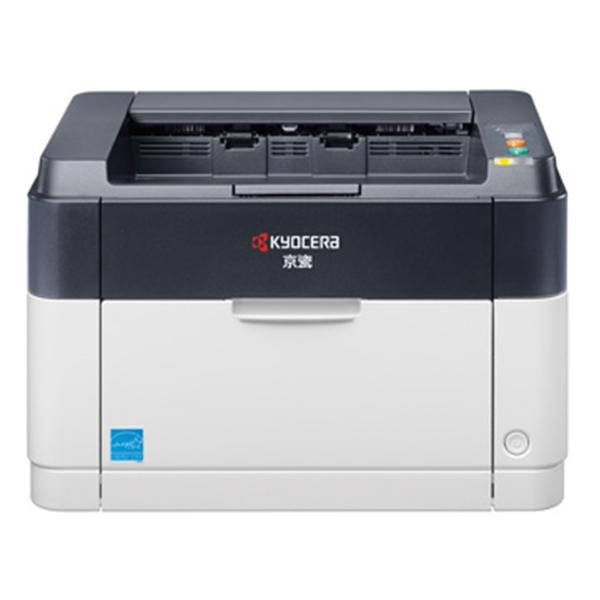 中速激光打印机